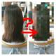 縮毛矯正とカラーの同時施術にはPLEXMENT(プレックスメント)が必須。横浜/鶴ヶ峰/美容室/阿武隈川弘