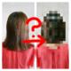 【保存版】市販のヘアカラー剤を使って自分で染めるデメリットや失敗とは?セルフカラー後で色ムラ・ダメージのある髪の毛への縮毛矯正の方法・コツ。横浜/鶴ヶ峰/美容室/阿武隈川弘