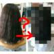 【紹介指名】セルフカラーしている髪の毛への縮毛矯正。当アブログからの指名予約のお客様も増えてます。横浜/鶴ヶ峰/美容室/阿武隈川弘