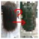 トリートメント97%縮毛矯正と髪質改善ストレートの同時施術
